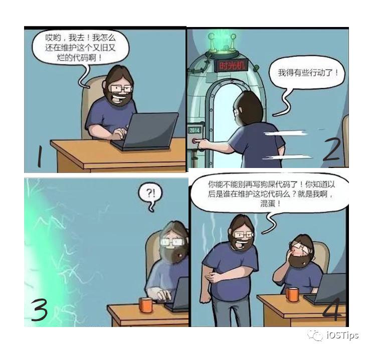 如何写出优雅的代码- 开发者头条