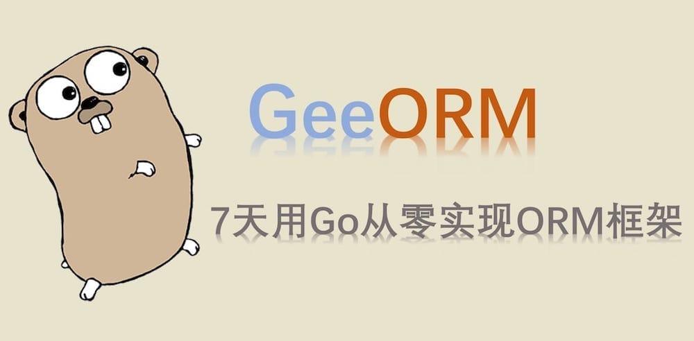 golang ORM framework