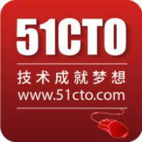 51CTO技术博客 - 独家号
