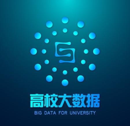 高校大数据团队 - 独家号