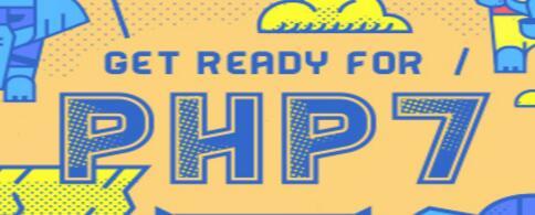 PHP7 教程 - 独家号