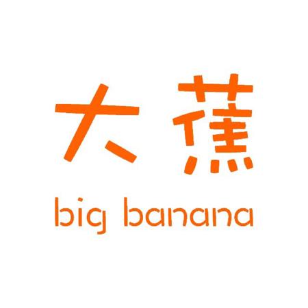 一名叫大蕉的程序员 - 独家号