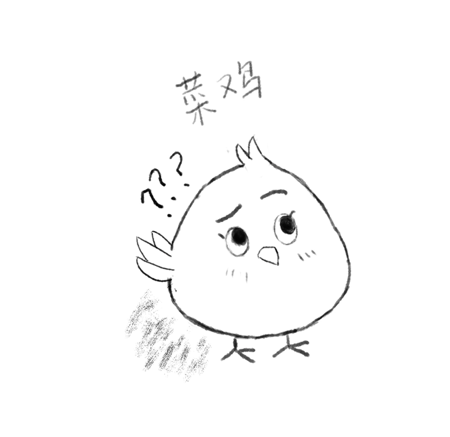 有理想的菜鸡 - 独家号