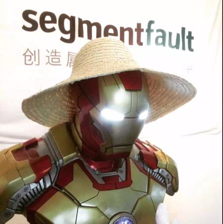 SegmentFault - 独家号