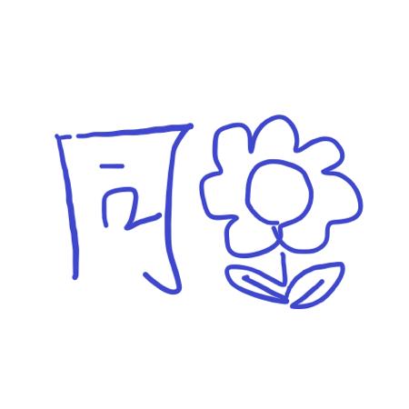 同花技术笔记 - 独家号