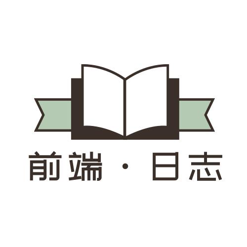 前端日志 - 独家号
