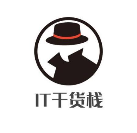 it干货栈的独家号 - 独家号