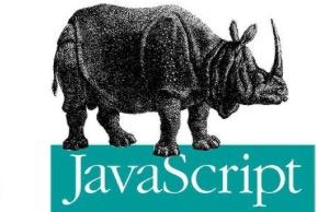 你不知道的JavaScript另一面 - 独家号