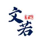 WriteOnRead - 独家号