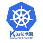 k8s技术圈 - 独家号