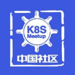 K8sMeetup社区 - 独家号