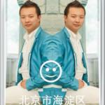 qieangel2013 - 独家号