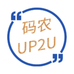 码农UP2U - 独家号