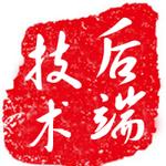 后端技术杂谈(rowkey.cn) - 独家号