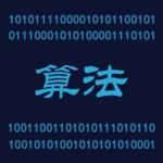 算法与编程之美~ - 独家号