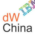 developerWorks中国首页 - 独家号
