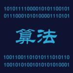 算法与编程之美 - 独家号