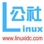 Linux公社 - 独家号