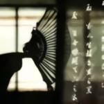 wingjay - 独家号