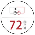 72行代码 - 开发者头条