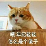 angiuan - 开发者头条