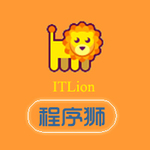 IT程序狮 - 开发者头条
