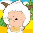最爱懒羊羊 - 开发者头条