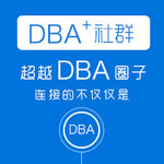 Dbaplus.cn精选文章 - 开发者头条