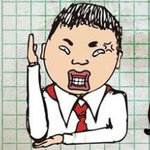 XuDaojie的独家号 - 独家号