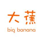 一名叫大蕉的程序员 - 开发者头条